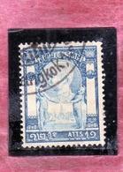 THAILANDE THAILAND TAILANDIA 1905 1908 KING CHULANGKORN RE 12s USATO USED OBLITERE' - Tailandia