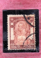 THAILANDE THAILAND TAILANDIA 1905 1908 KING CHULANGKORN RE 24s USATO USED OBLITERE' - Tailandia