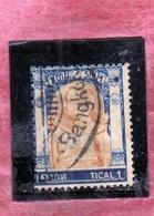 THAILANDE THAILAND TAILANDIA 1905 1908 KING CHULANGKORN RE 1t USATO USED OBLITERE' - Tailandia