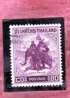 THAILANDE THAILAND TAILANDIA 1955 KING NARESUAN ON WAR ELEPHANT RE 80s USATO USED OBLITERE' - Tailandia