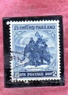 THAILANDE THAILAND TAILANDIA 1955 KING NARESUAN ON WAR ELEPHANT RE 2b USATO USED OBLITERE' - Tailandia