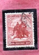 THAILANDE THAILAND TAILANDIA 1955 KING NARESUAN ON WAR ELEPHANT RE 3b USATO USED OBLITERE' - Tailandia