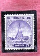 THAILANDE THAILAND TAILANDIA 1956 DON JEDI MONUMENT MONUMENTO 75s USATO USED OBLITERE' - Tailandia