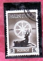 THAILANDE THAILAND TAILANDIA 1957 BIRTH OF BUDDHA 2500th ANNIVERSARY DHARMACHAKRA DEER 5s USATO USED OBLITERE' - Tailandia