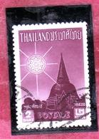 THAILANDE THAILAND TAILANDIA 1957 BIRTH OF BUDDHA 2500th ANNIVERSARY PAGODA OF NAKOM PHATOM 15s USATO USED OBLITERE' - Tailandia