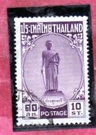 THAILANDE THAILAND TAILANDIA 1955 TAO SURANARI LADY MO 10s USATO USED OBLITERE' - Tailandia