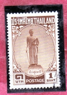 THAILANDE THAILAND TAILANDIA 1955 TAO SURANARI LADY MO 1b USATO USED OBLITERE' - Tailandia