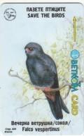 BULGARIA(GPT) - Save The Birds/Falco Vespertinus, CN : 42BULK, Tirage 20000, 10/96, Used - Bulgaria
