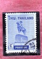 THAILANDE THAILAND TAILANDIA 1955 KING TAKSIN STATUE AT THONBURI 5s USATO USED OBLITERE' - Tailandia