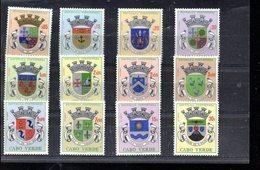 CAP VERT 303/314** SUR LES ARMOIRIES DES PRINCIPALES VILLES DU CAP VERT - Islas De Cabo Verde