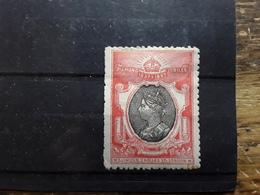 GB Cinderella Vignette Queen VICTORIA Diamond Jubilee 1837 = 1897 , Rose / Noir , W.S. Lincoln, 2 Holles Street London W - Cinderelas