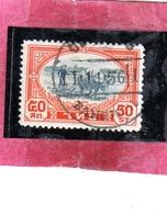 THAILANDE THAILAND TAILANDIA 1941 PLOWING RICE FIELD ARATURA COMPO DI RISO 50s USATO USED OBLITERE' - Tailandia