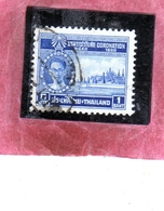 THAILANDE THAILAND TAILANDIA 1950 King Bhumibol Adulyadej And Palace KING 1b USATO USED OBLITERE' - Tailandia