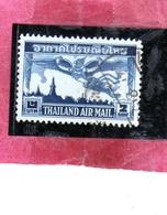 THAILANDE THAILAND TAILANDIA 1952 1953 AIR MAIL POSTA AEREA GARUDA AND BANGKOK SKYLINE 1.50b USATO USED OBLITERE' - Tailandia