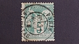 Sage N° 64 Avec Oblitèration Cachet à Date Centrale  TB - 1876-1878 Sage (Type I)