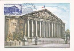 Paris - Assemblée Nationale - Conférence De L'Union Interparlementaire - Autres Monuments, édifices