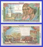 French Guiana 5  Francs 1961 - REPLICA --  REPRODUCTION - Guyane Française
