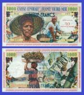 French Guiana 1000 Francs 1961 - REPLICA --  REPRODUCTION - Guyane Française
