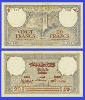Marocco 20 Francs 1924 - REPLICA --  REPRODUCTION - Maroc
