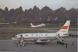 AVIATION - AVION CHINOIS A L'AÉRODROME  GUILIN - CAAC - CIVIL AVIATION ADMINISTRATION DE CHINE - Aerodromes