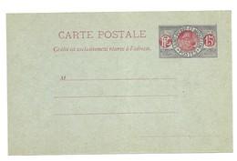Entier Carte Postale Neuve . - Entiers Postaux