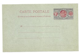 Entier Carte Postale Neuve . - Interi Postali