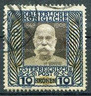AUSTRIA     Nº  117    Usado -400 - 1910-... República