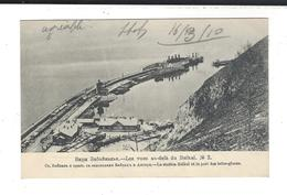 Russie  Vues Au-delà Du Baïkal N° 2 Station Baïkal Port Des Brise-glaces Cachet Ferroviaire 241  Irkoutsk Tchita - Russland