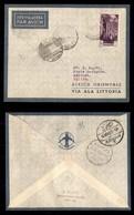 POSTA AEREA  - 1935 (12 Dicembre) - Bengasi Assuan (3476) - 15 Volati - Francobolli