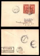 POSTA AEREA  - 1935 (26 Dicembre) - Djibouti Wadi Halfa (3511) - 10 Volati - Francobolli