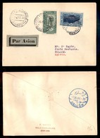 POSTA AEREA  - 1935 (26 Dicembre) - Djibouti Sollum (3514) - 10 Volati - Francobolli