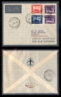 POSTA AEREA  - 1936 (10 Gennaio) - Rocca Littorio Djibouti (3533) - 10 Volati - Francobolli