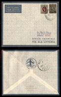 POSTA AEREA  - 1936 (12 Febbraio) - Berbera Atbara (3547) - 10 Volati - Francobolli