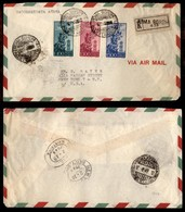 POSTA AEREA  - 1948 (16 Febbraio) - Roma New York - Campidoglio (142/144 Aerea) - Aerogramma Racco-mandato FDC - Francobolli