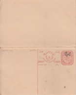 Hyderabad  8 Pies  Pair  Reply  SERVICE  Post Card  India  #  12140  D Inde Indien - Hyderabad