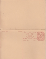 Hyderabad  6 Pies  Pair  Reply   Post Card  India  #  12141  D Inde Indien - Hyderabad