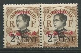 Canton - Yvert N° 51   (*)  Paire  -  Ava24303 - Unused Stamps
