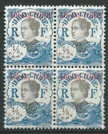 Kouang Tcheou   - Yvert N° 53  ** / * Bloc De 4     -  Ava24307 - Unused Stamps
