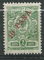 LEVANT RUSSE  YVERT N°27 *   -  Ava24323 - Levant