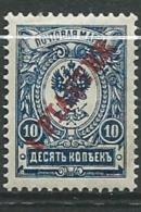 LEVANT RUSSE  YVERT N°28 *   -  Ava24325 - Levant