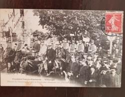 VILLERUPT Frontiere Franco Allemande (54) Peloton De Chasseurs A Cheval Et Gendarmes Allemands Aux Poteaux Frontiere - France