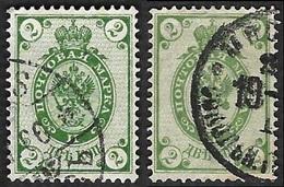 RUSSIE  1889-1904  -  YT   39 A + 39 B -  Oblitérés - 1857-1916 Impero