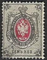 RUSSIE  1875 -79   -  YT  24 A  Vergé Horizontal - Oblitéré - 1857-1916 Empire