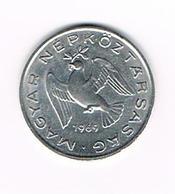 =&   HONGARIJE  10  FILLER  1969  BP - Hongrie