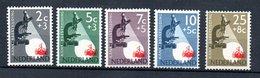 Pays Bas   / Série N 639 à 643 / NEUFS Avec Trace De Charnière - 1949-1980 (Juliana)