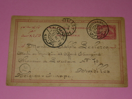 Egypte -  Entier Postal De Assouan Guerga Vers Bruxelles 1895 - Egypt