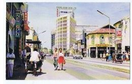 MALAYSIA - PENANG - PENANG ROAD - EDIT M. NOORDIN 1960s ( 1591 ) - Postcards