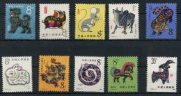 Chine 10 Timbres Nouvel An Luxe - China