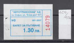 40K409 / 2007 - 1.30 Leva - BUS , Autotranssanab SOFIA , Ticket Billet , Bulgaria Bulgarie Bulgarien Bulgarije - Busse