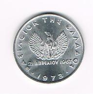 =&  GRIEKENLAND  20 LEPTA  1973 ( KINGDOM ) - Grèce